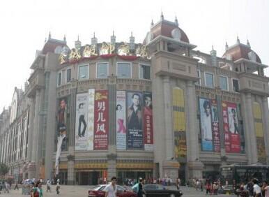 郑州服装批发市场以本土裤业为主要经营品种