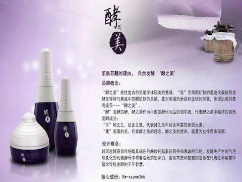 熊津化妆品批发 无惧阳光紫外线高清图片