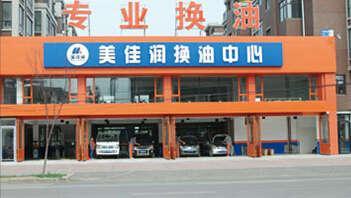 车辆提供免费的发动机外部清洗、空调系统深度清洗等服务!美高清图片