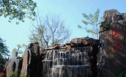 福建中山公园旅游景点介绍