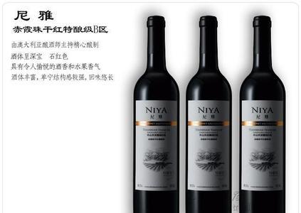 新天赤霞珠干红葡萄酒怎么样