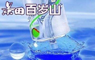 景田桶装水怎么样?