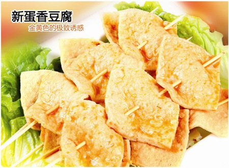 斗腐倌香豆腐小吃