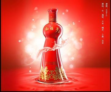 红楼梦酒价格表介绍