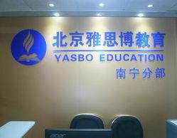 教育加盟连锁