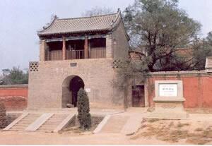 两汉时为魏郡的郡治所在地,东汉末为冀州牧袁绍驻地.图片