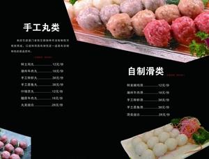 火锅店特色菜品 为您呈现经典和特色
