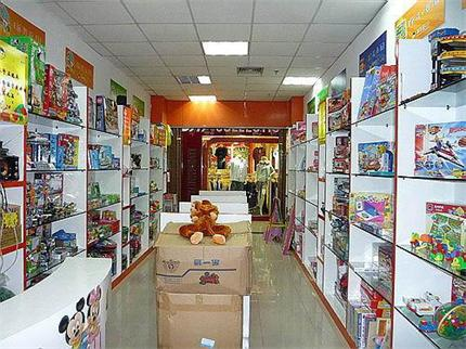 儿童玩具店加盟