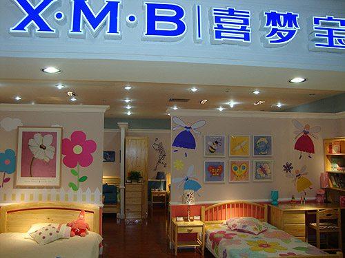 上海办公家具品牌推荐