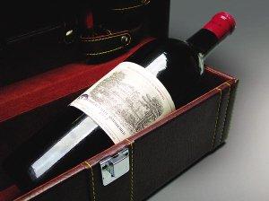 最简单的开红酒的方法大全图片