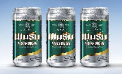 啤酒代理需要多少钱 新疆乌苏啤酒代理要求