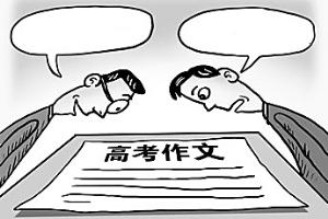高考语文材料作文_2014重庆高考语文作文是材料作文人物原型或