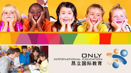 上海交大昂立教育是全国青少年英语和语文呼吸作文培训机构.