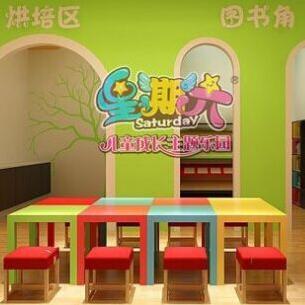 儿童烘焙乐园是一家以培养孩子探索和创新能力为主,通过美食烘焙/diy