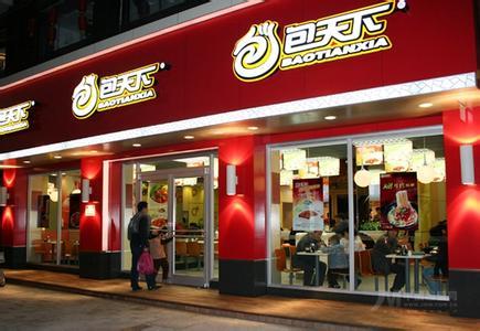 快餐店个性名字