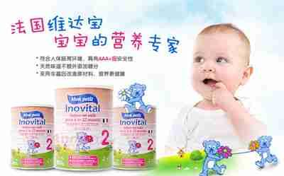 较大婴儿及婴幼儿配方奶粉2,3-----增加酪蛋白比例及助减少哎奶次数及