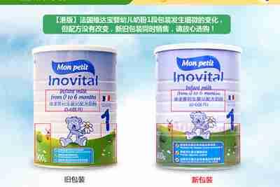 较大婴儿及婴幼儿配方奶粉2,增加酪蛋白比例及助减少哎奶次数及增加饱