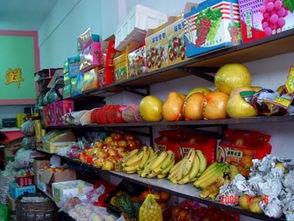 百果园水果超市加盟怎么样?百果园水果超市加盟条件为:   1高清图片
