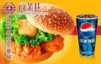 西式快餐品牌加盟哪个合适?图片