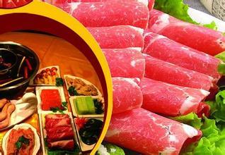 香巴王国火锅