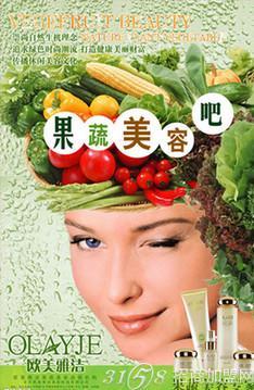 美容产品进货哪里可靠?美容产品招商