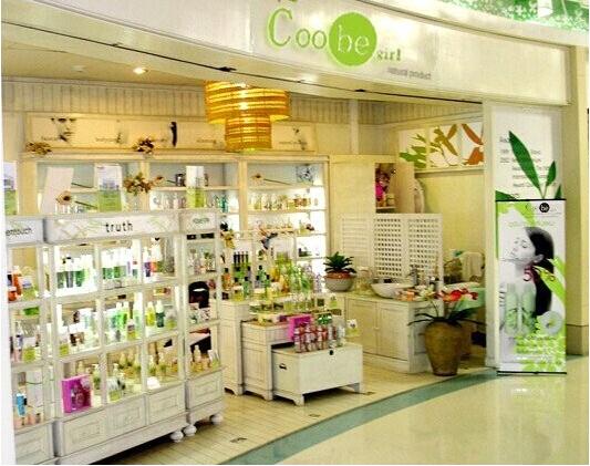 化妆品加盟店 实现创业梦想