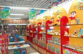 儿童玩具加盟店如何选址才最好
