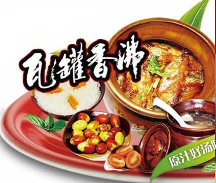 中式快餐店排名哪个在前?