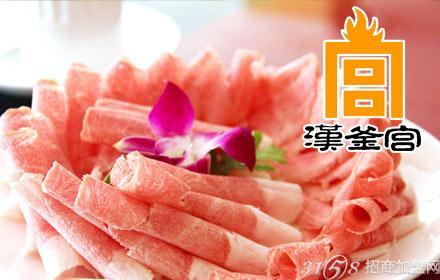 汉釜宫韩式烤肉 投资成本小-致富项目