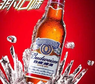 百威啤酒啤酒品牌代理 啤酒销量惊人