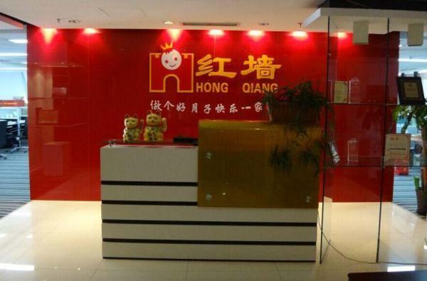 北京月嫂公司加盟就是好 能满足客户的各种需求
