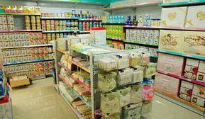 婴幼儿用品专卖店加盟开店指南