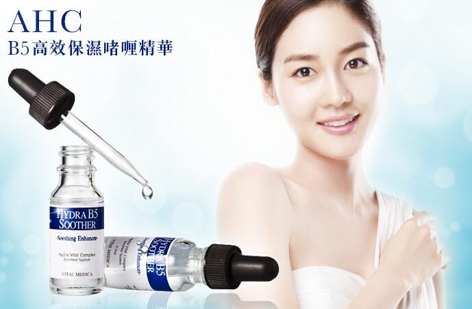 韩国ahc怎么样?韩国AHC尤其适合20~30岁女性。它隶属韩国CARVER KOREA化妆品集团,为韩国殿堂级美容专业线高端品牌,也是功效性化妆品牌。A.H.C的品牌理念是;让您在家也能享受到专业美容沙龙的尊贵体验,致力为全世界的女性寻找或创造美丽,笑容,自信! ahc化妆品都是纯天然的,无香料、无酒精、无色素,酸碱度适中的产品,孕妇和小孩都可以用。韩国红星李宝英为ahc化妆品品牌代言,被誉为女明星专用的化妆品的它,含有EGF成分,具有提升、营养、保湿、护肤等功效。这些都可以告诉你韩国ahc怎么样。