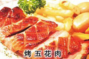 兴鑫美食脆香烧烤