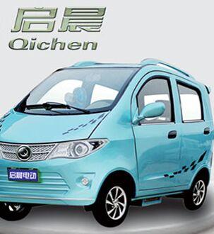 启晨四轮电动车通过品牌的自主研发,旗下已经有多款电动车产品了,而