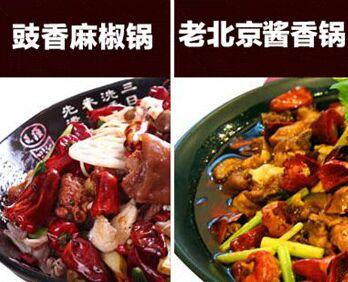 辣有道麻辣香锅 有着出众的味道高清图片