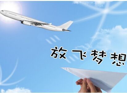 飞机 412_302