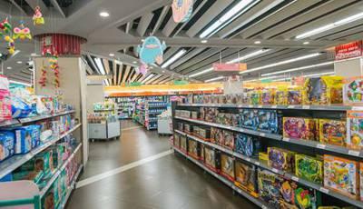 性爱连锁超市加盟店前景更宽工具飞机情趣农资杯图片