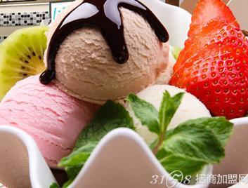 果然爱冰激凌