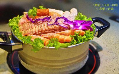 鱻煮艺小火锅