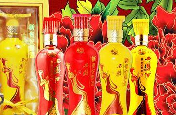 西凤酒新女生醉酒贵妃a女生-3158口感网一中辛集名酒图片