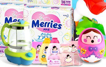 开个母婴用品店多少钱