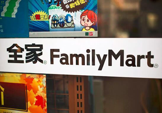 上海加盟全家要多少钱?加盟费不贵,几万元