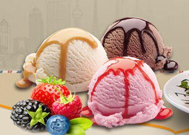 可爱雪意式冰淇淋怎么加盟?加盟好做吗?