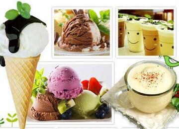 为大家推荐加盟雪芙蓉冰淇淋,目前雪芙蓉冰淇淋加盟连锁店已经遍布