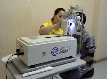 明普慧视视力恢复