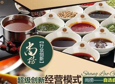 尚捞小火锅能够发展这么迅速绝对是有原因的,该品牌的加盟优势有很多.