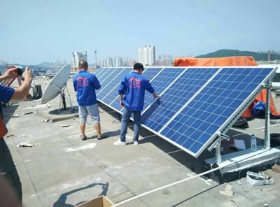 亿清佳华太阳能