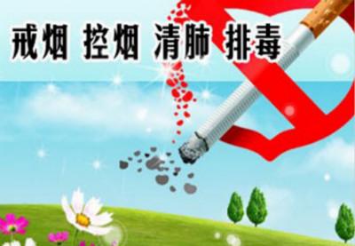 亿万家激光戒烟介绍