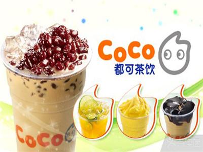coco奶茶店加盟费要100万是真的吗